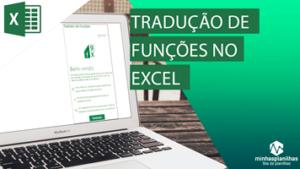 Tradutor de Funções no Excel